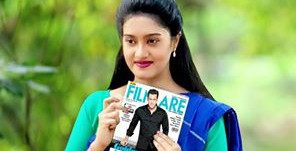 Salman Khan To Act In Odia Movie!