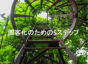 kokyakuka-s2-9