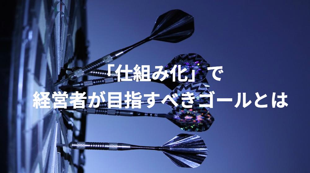 shikumika so1 top new