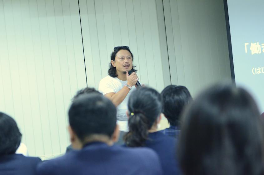 honda seminar 1 2