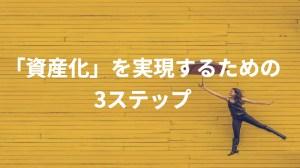 shisanka-so2 top new