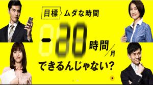 ichigen-ka-p2-9