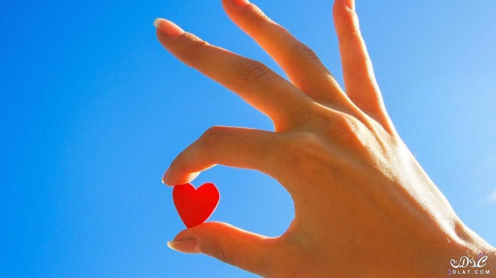 صور رومانسيه جديدة 2015 صور حب Love images 2015 كفرات فيس بوك رومانسية صور حب