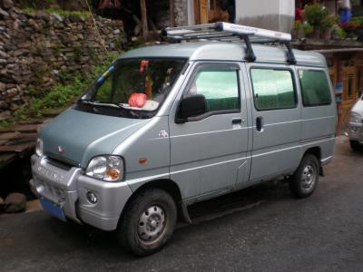 Wuling Motors Wikipedia   Autos Post