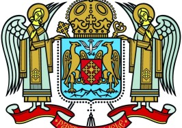 Romanian Orthodox Church Seal