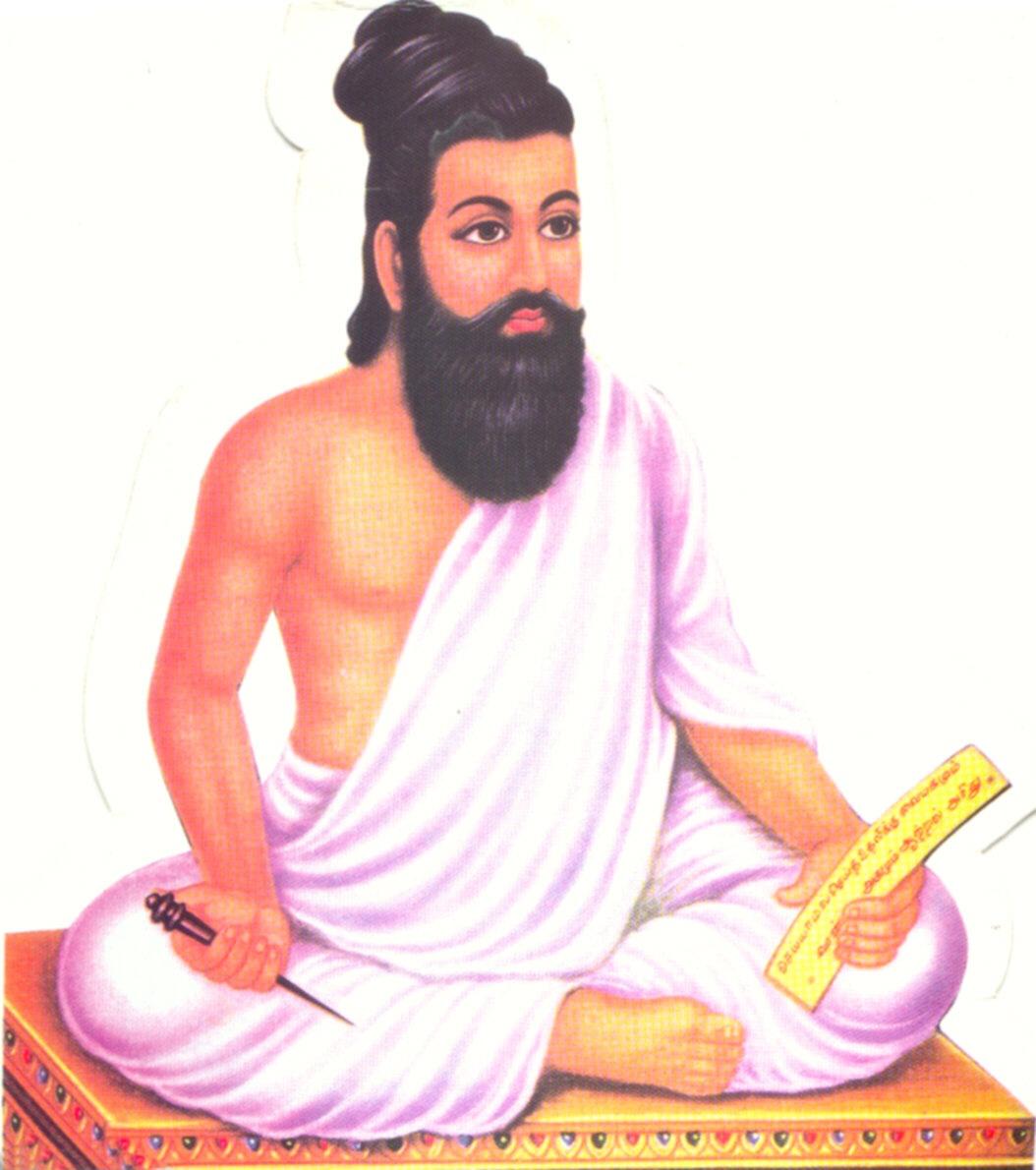 Image result for tamil poet thiruvalluvar