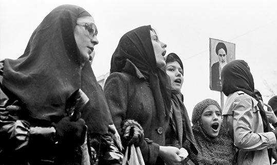 1979 Iranian Revolution