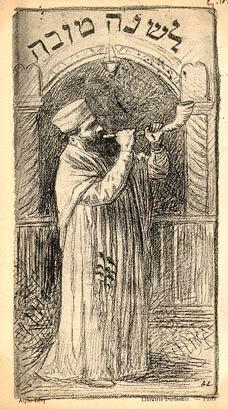 blowing the shofar (by Alphonse Lévy)