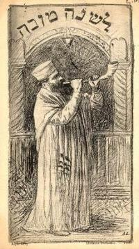 blowing the shofar (by Alphonse Lvy)