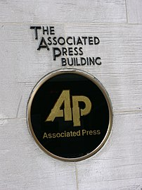 The Associated Press Building in New York City. (The AP moved from this building in 2004.