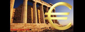 English: Greece Euro symbol