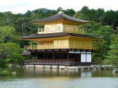 2011 Kinkaku-ji in Kyoto 1