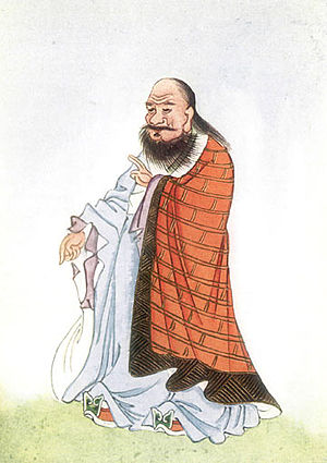 Portrait of Lao Zi (Lao Tzu)