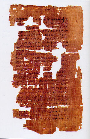 Page from Codex Tchacos.