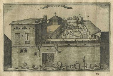 Dutch East India Company's warehouse - Regulate Multinational Corporations