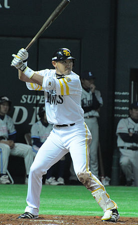 Seiichi Uchikawa 2011.jpg