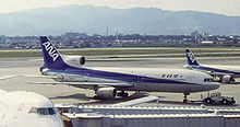 Lockheed bribery scandals - Wikipedia