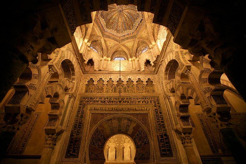 File:Maqsura de la Gran Mezquita de Córdoba (España).jpg