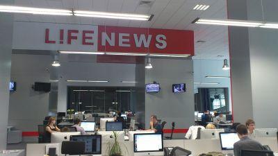 Life (news agency, Russia) - Wikipedia
