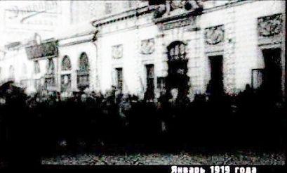 Red Army in Vilno. 6 January 1919.jpg
