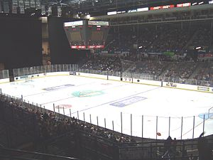 English: Sheffield Arena, home of the Sheffiel...