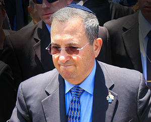 Ehud Barak in Rememberance Day (Yom HaZikaron)...
