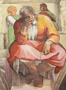 הנביא ירמיהו בקפלא הסיסטינית