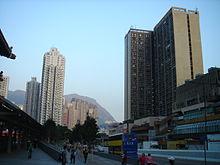 Hoàng Đại Tiên (quận) – Wikipedia tiếng Việt