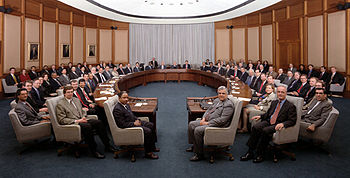 Board of Governors - International Monetary Fu...