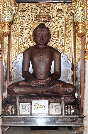 English: Shri 1008 Mahavir Swami