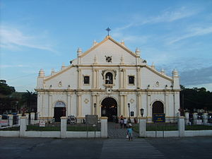 English: The facade of Vigan cathedral, Ilocos...