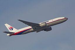 Boeing 777-200 (9328013793) (2)