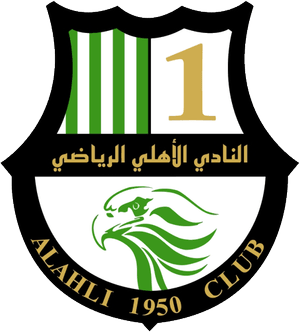 Football clubs in Lebanon