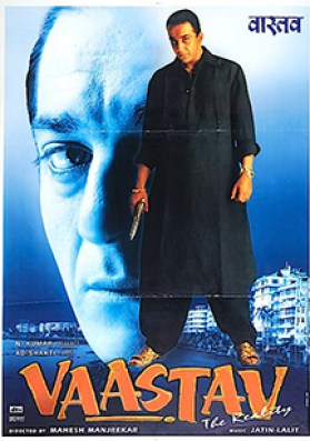 Download Vaastav: The Reality (1999) Hindi Movie DVDRip 720p 600MB