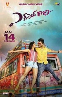 Express Raja Telugu film Poster.jpg