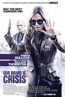 Our Brand Is Crisis (2015 film) POSTER.jpg