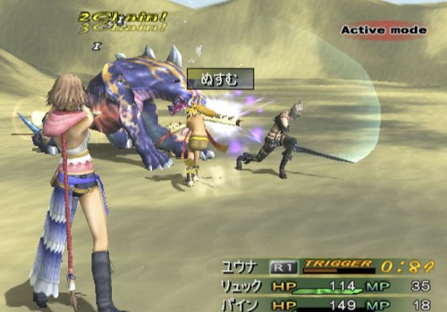 http://i2.wp.com/upload.wikimedia.org/wikipedia/pt/d/db/Ffx-2_battle.jpg?resize=500%2C350