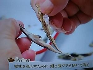 鈴木登紀子 レシピ おだし牛肉と豆腐のみそ汁野菜の冷やしばち煮もの