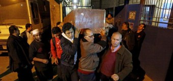 15 People Killed In Clashes Between Islamists and Police In Egypt