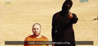 'Jihadi John', ISIS' Chief Beheader, Identified as Mohammed Emwazi from London