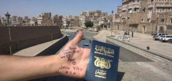 Arab Teens Use Social Media to Send Message of 'Peace and Love' to Israel