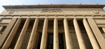 Religious Blasphemy Trials on the Rise In Egypt