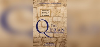 Christian and Muslim Friends Publish New Quran With References to the Bible
