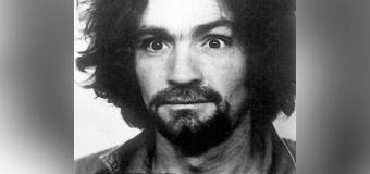 Charles Manson: the Making of a Monster by Michael Brown