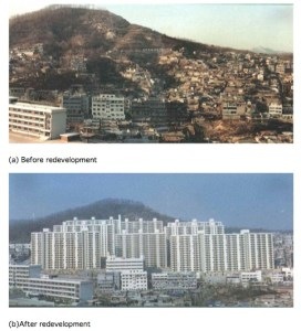 Figure 2. Ogsu neighbourhood before and after redevelopment (project period: November 1984 - October 1990). Source: Photographs provided through the courtesy of The Seoul Institute.