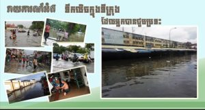 Online Campaign Against Flooding in Phnom Penh