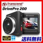 TranscendトランセンドのドライブレコーダーDrivePro 200の口コミ
