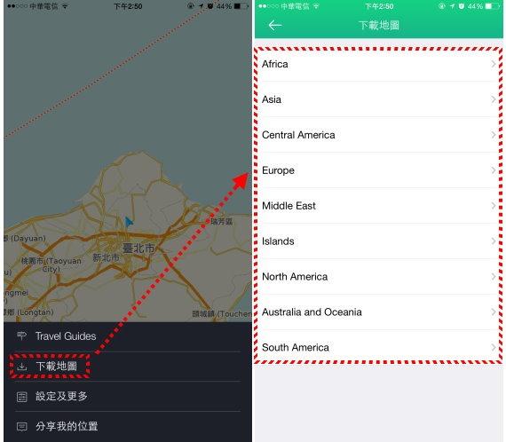 [限時免費] 超精細離線地圖 MAPS.ME Pro,出國推薦必裝 App!