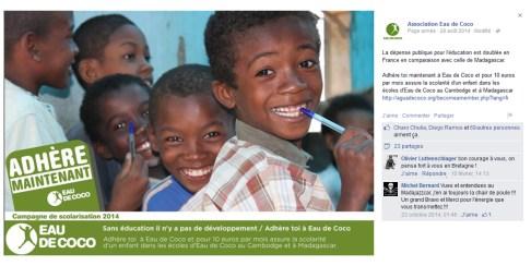 Join us now! Campaña en redes sociales.
