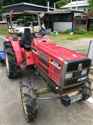 SHIBAURA D26F 11358 used compact tractor |KHS japan